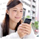 当たる島田秀平さんの携帯番号占い お金 仕事 恋愛は?