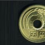 開運 風水で金運アップ「五円玉」で簡単に運気上げる方法